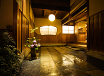 Photograph courtesy of Hiiragiya Ryokan, Kyoto