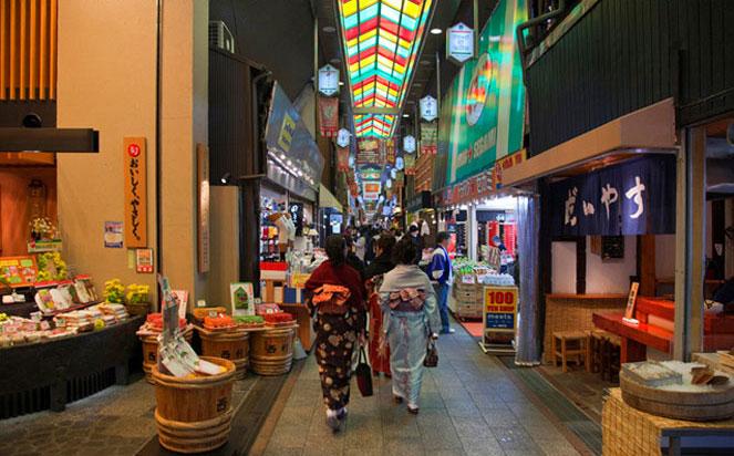 Nishiki Market in Kyoto Japan