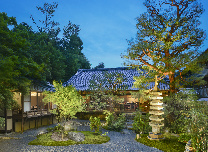 Photograph courtesy of Suiran, a Luxury Collection Hotel, Kyoto