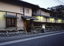 Photograph courtesy of Tawaraya Ryokan, Kyoto